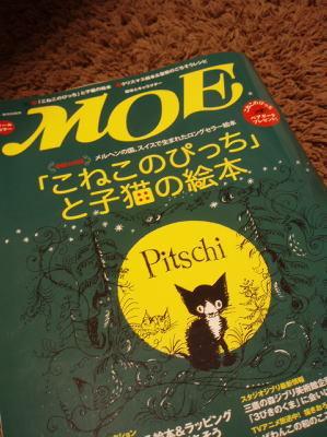 Blogphoto0711141