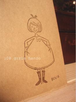 Blogphoto08127