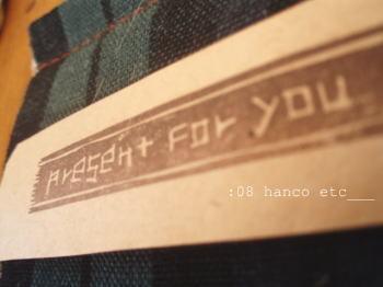 Blogphoto08222