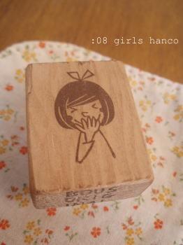 Blogphoto08223