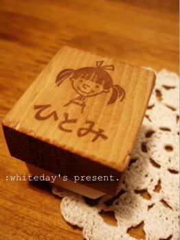 Blogphoto083132