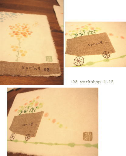 Blogphoto084152