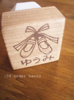 Blogphoto084153