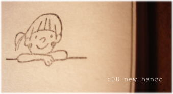 Blogphoto085105