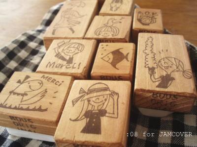 Blogphoto087112