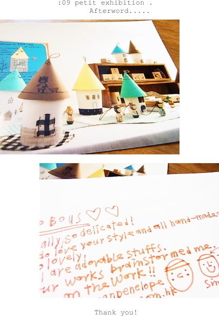 Blogphoto09991
