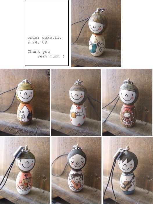 Blogphoto0910232