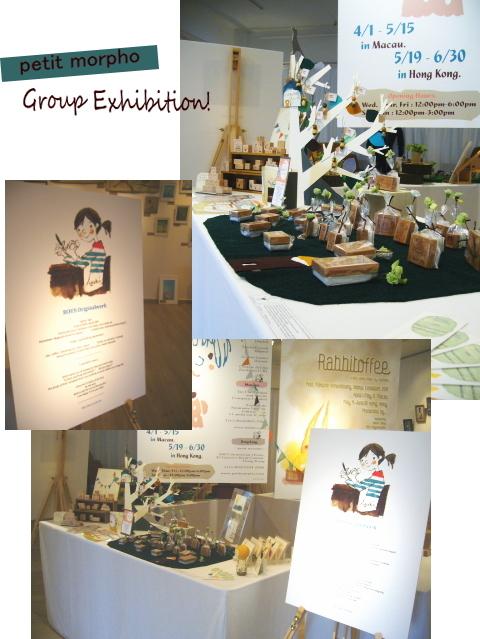 Blogphoto481