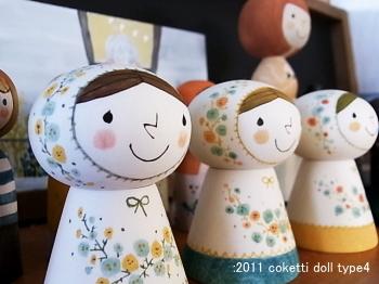 Blog201101261