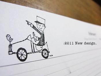 Blog201102053