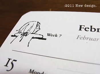Blog201102055